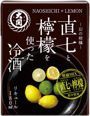 直七とレモン冷酒2
