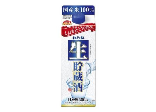 松竹梅生貯蔵酒紙パック