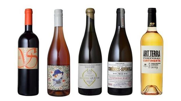 世界を旅するワイン展2021・7