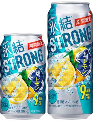 氷結ストロング塩レモン