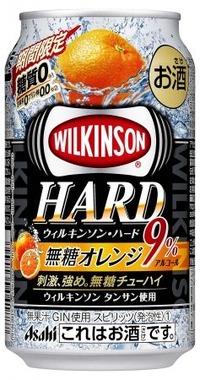 ウィルキンソンオレンジ