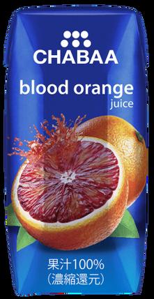 チャバブラッドオレンジ