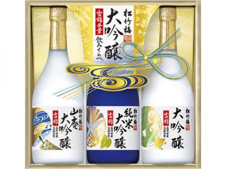 宝酒造2021中元