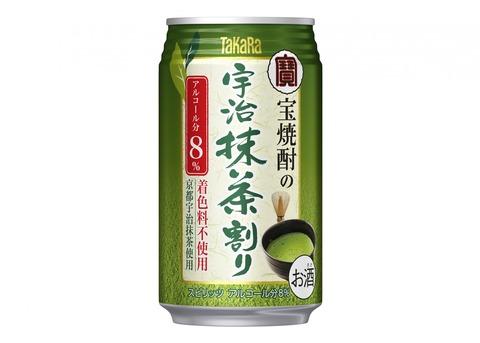 宝焼酎〉宇治抹茶割