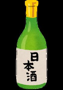 いらすとや日本酒