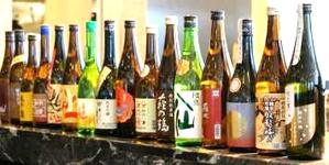 龍名館日本酒バー3