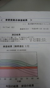 2b5a1fb7.jpg