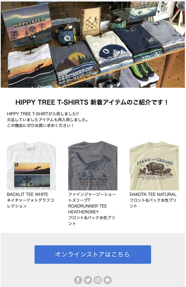 HIPPY TREE NEW T-SHIRTS & RESTOCK...