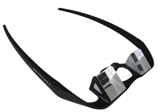 Metlius Upshot Belay Glasses...