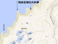 知床五湖の大氷瀑