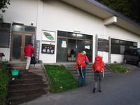 DSCF1847谷川岳登山指導センター