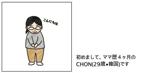 20210225_story1_c1