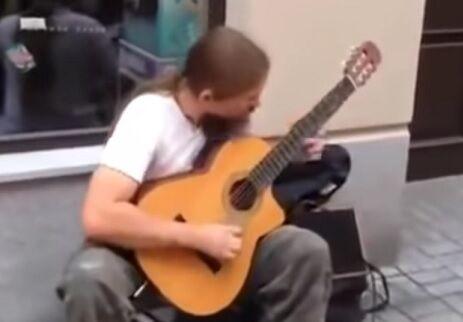 streetguitalist