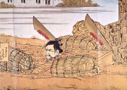 江戸時代の処刑