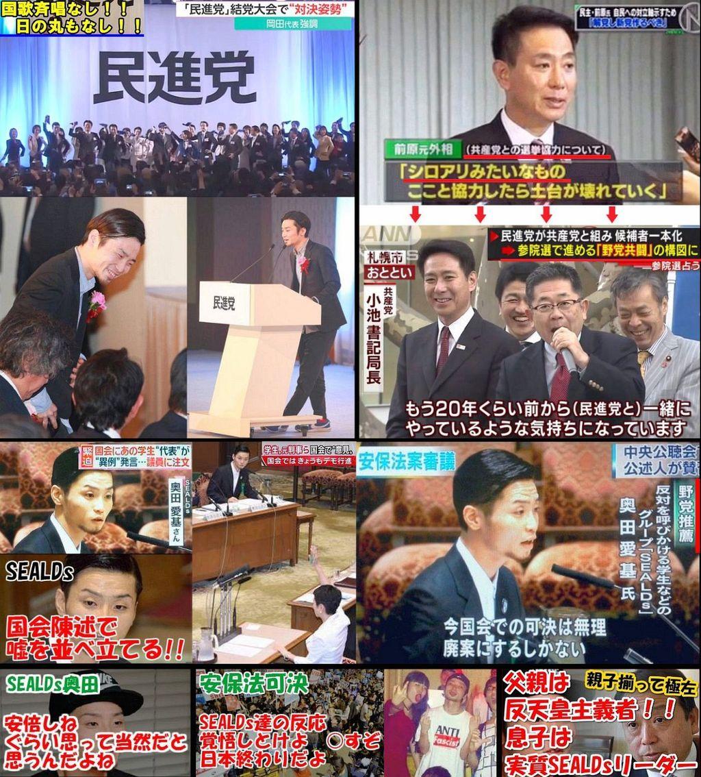 【参院選】立憲民主、参院比例で日教組候補の公認決定 YouTube動画>11本 ->画像>27枚