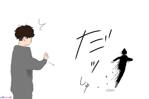 KEOアイス-つづき-