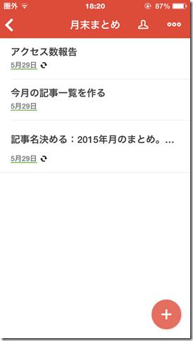 2015-05-08 18 20 12