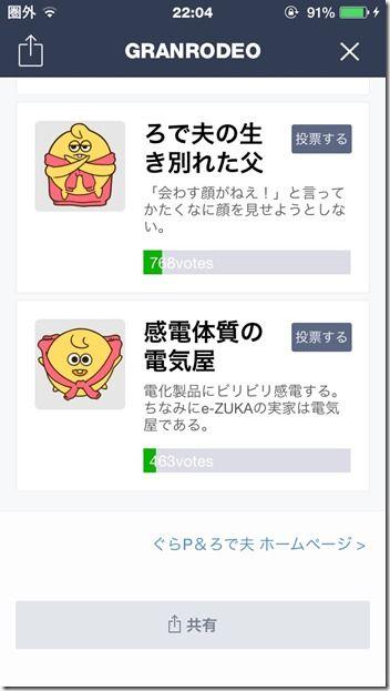 2015-04-23-2239午後 (1)