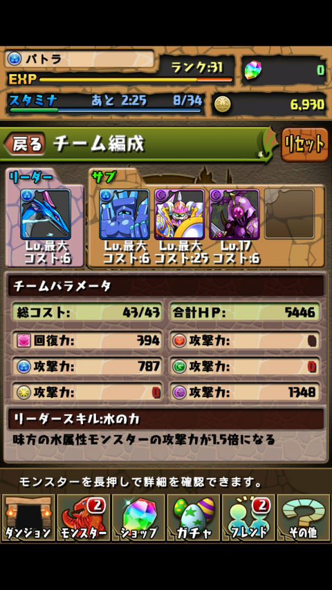 screenshot_2012-10-01_1247