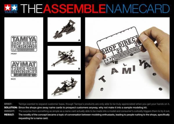 model-kits-shop-tamiya-business-card-small-48422