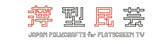 mingei_logo