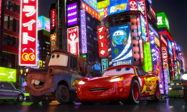 Cars 2 kiyoto for 2 box auto profondo