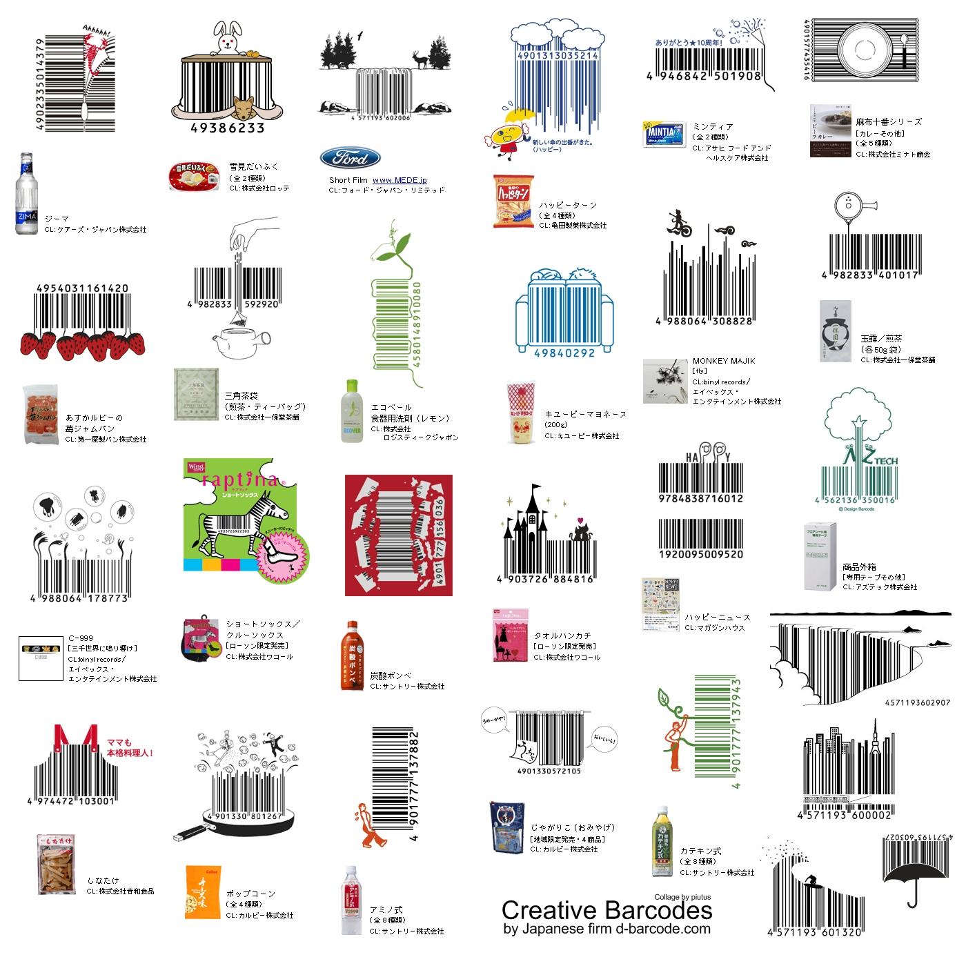 バーコードをデザインするdesign barcode きよおと kiyoto