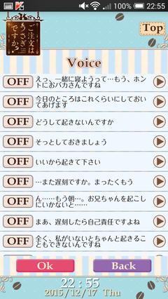 Screenshot_2015-12-17-22-55-21 - コピー