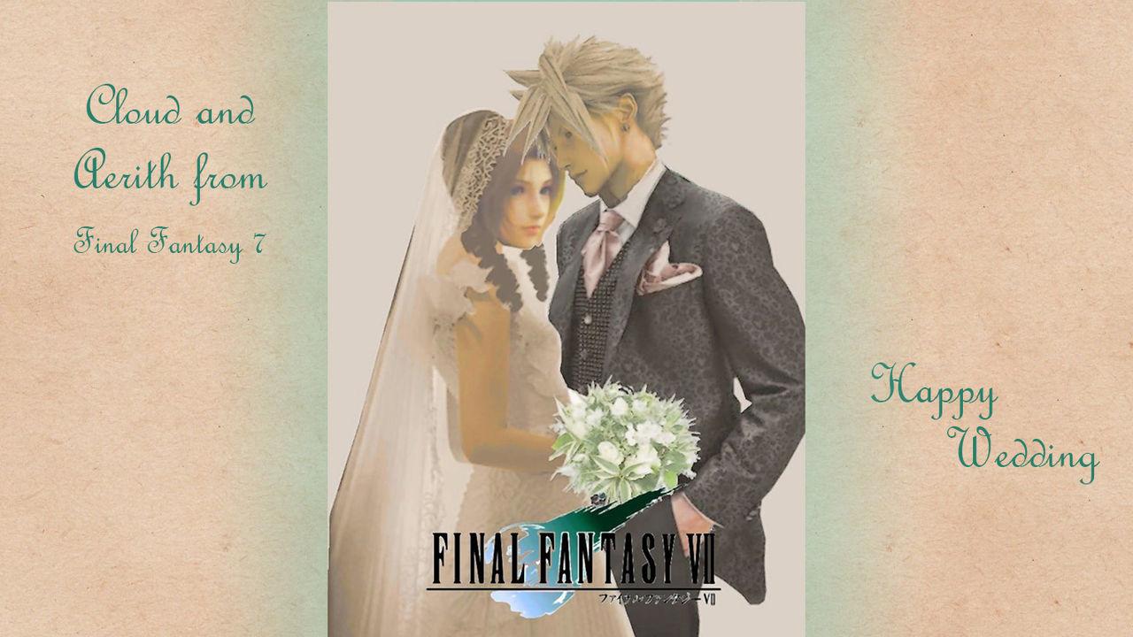 あけましておめでとうございます 結婚クラエア Ff7クラウド エアリス大好きブログ