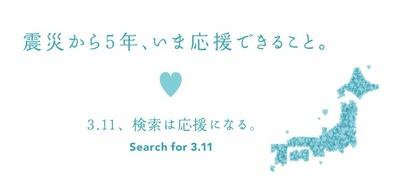 スクショ2016-3-10_16-54-33_No-00