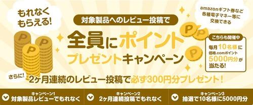 For Blog3-23_9-47-23_No-00