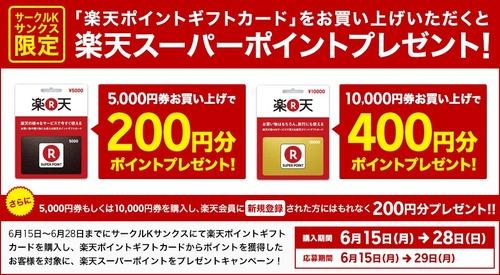 For Blog6-15_22-0-32_No-00
