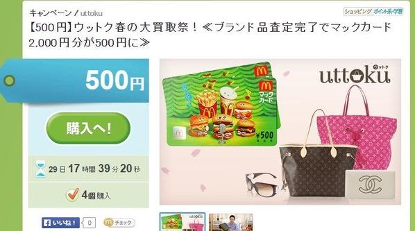 For Blog3-26_18-20-39_No-00