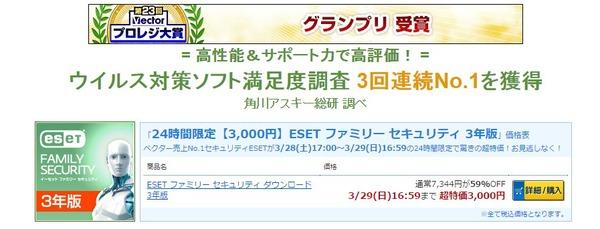 For Blog3-29_12-46-27_No-00
