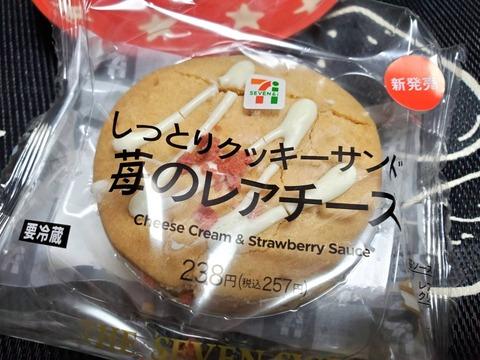 しっとりクッキーサンド苺のレアチーズ【セブンイレブン】