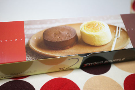 【ジョリ・クレール】チーズスフレ&チョコスフレ