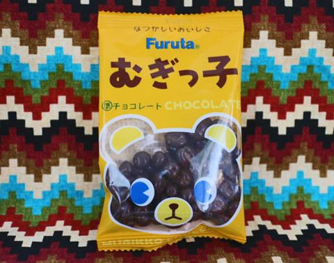 むぎっ子【フルタ製菓】