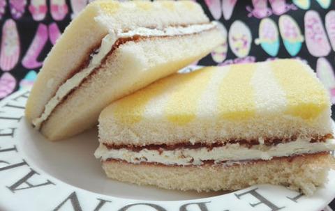レモンのサンドケーキ【ファミリーマート】