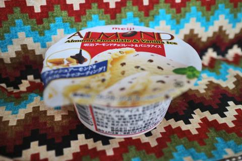 明治アーモンドチョコレート&バニラアイス【セブンイレブン限定】