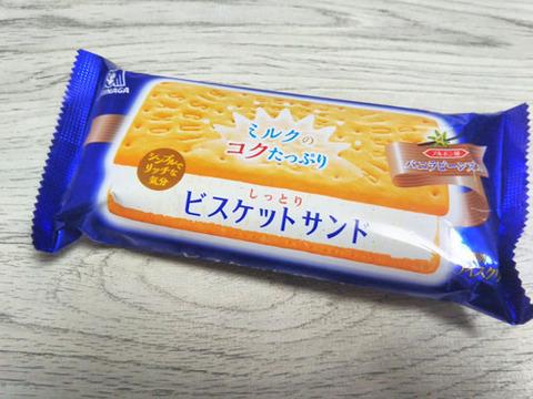 しっとりビスケットサンド【森永製菓】