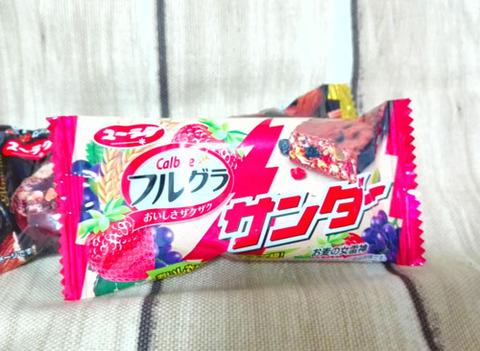 フルグラサンダー【有楽製菓】