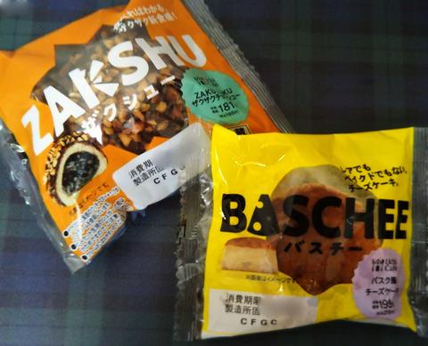 BASCHEEバスチー&ZAKUSHUザクシュー【ローソン】