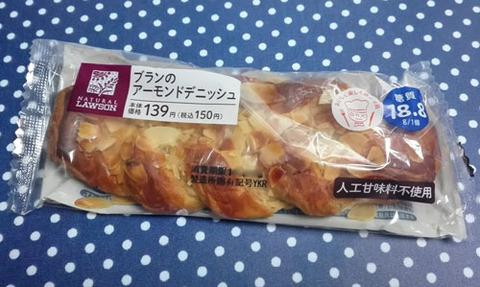 ブランのアーモンドデニッシュ【ローソン】