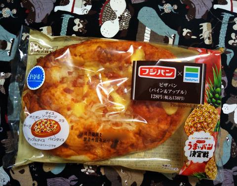ピザパン(パイン&アップル)フジパン×ファミリーマート