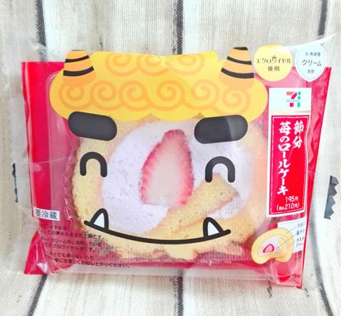 節分苺のロールケーキ【セブンイレブン】