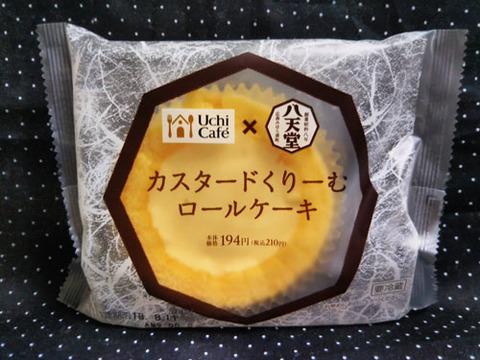 カスタードくりーむロールケーキ【ローソン】