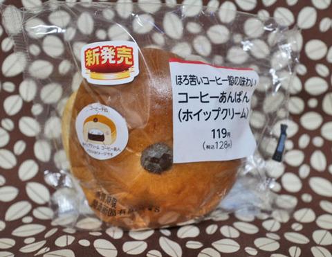 コーヒーあんぱん【ファミリーマート】