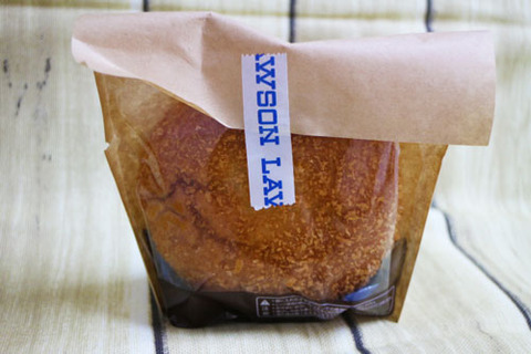 CoCo壱番屋監修 カリパン チーズカレー
