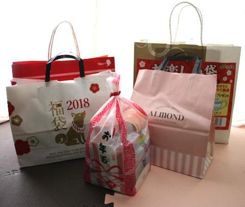 2018年の福袋~お菓子編