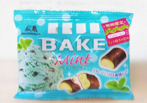 BAKEミント【森永製菓】